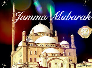 Jumma mubarak images 2017
