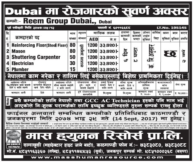 Jobs in Dubai for Nepali, Salary Rs 33,420