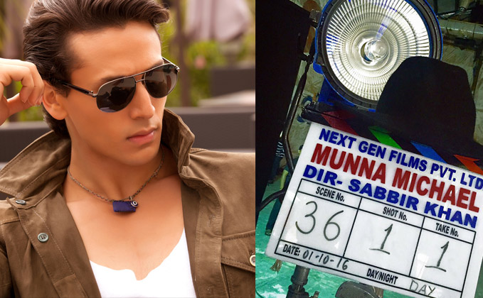 Tiger Shroff New Upcoming movie Munna Michael release date, star cast, 2017 movie Poster