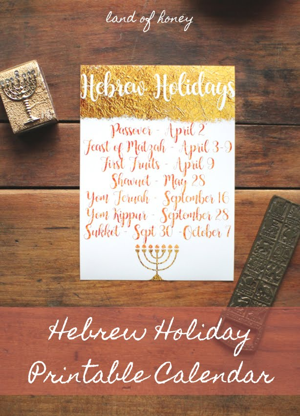 Hebrew Holiday Dates + Printable