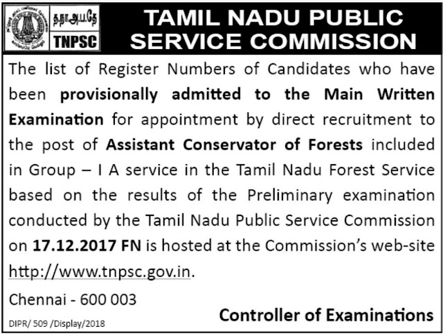 TNPSC Group 1 A Service Asst Conservator of Forests Prelim exam Result 2018
