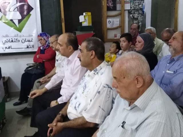 منتدى الشهيد غسان كنفاني يكرم الفنان والمخرج حسين عرب