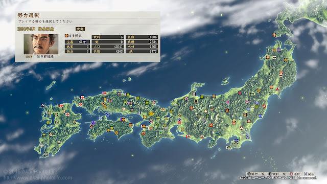 信長の野望・創造 戦国立志伝 勢力選択画面、波多野家のスクリーンショット