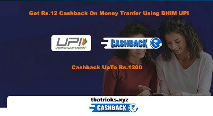 Mobikwik  New UPI offer | Get UpTo Rs.1200 Cashback On Money Transfer Using BHIM UPI