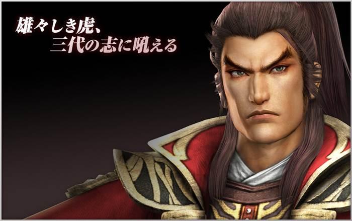 ซุนกวน Shin Sangokumusou 7