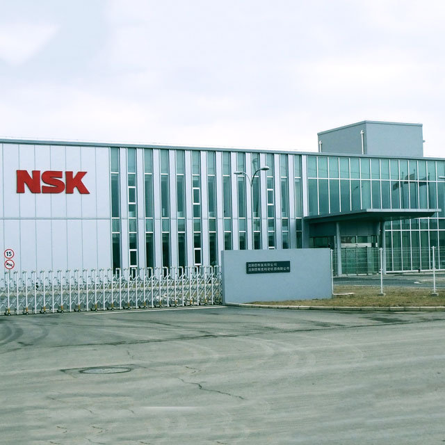 Loker Terbaru SMK Kawasan MM2100 PT NSK Bearings Manufacturing Indonesia Cikarang