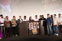 Sangili Bungili Kathava Thora Tamil Movie Audio Launch Stills  0038.jpg