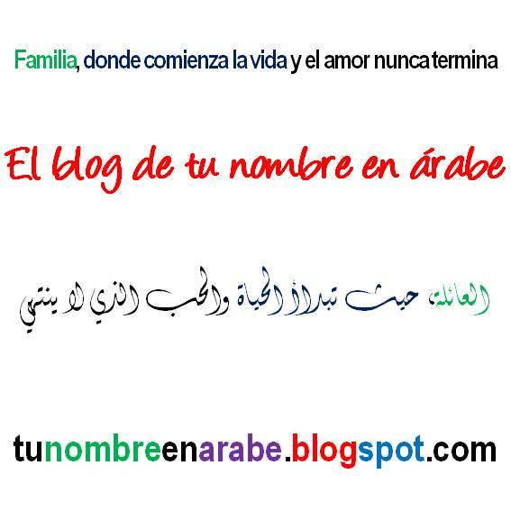 Frases De Amor En Arabe Traducido Al Español Braderva Doceinfo