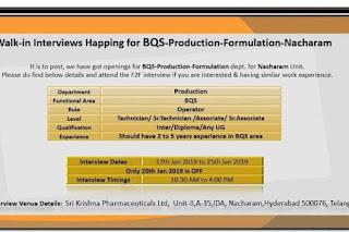 Walk in interview@ Sri Krishna pharma for multiple positions on 17&20 January