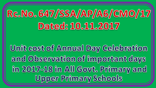AP SSA Rc No 647 || Unit cost of Annual Day Celebration and Observation of important days in 2017-18 in All Govt. Primary and Upper Primary Schools