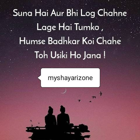Heart Touching Emotional Love Lines Pic SMS in Hindi