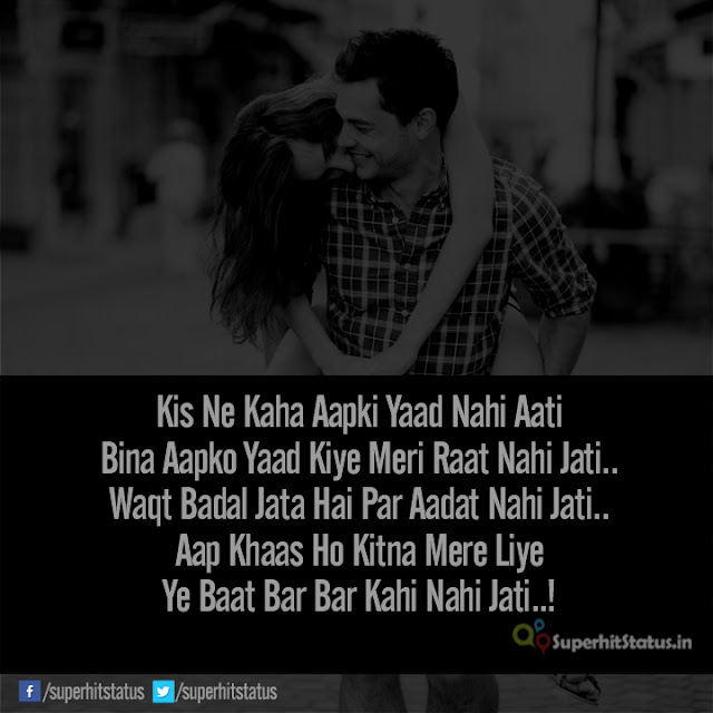 Image Of Hindi Love SMS Best Shayari