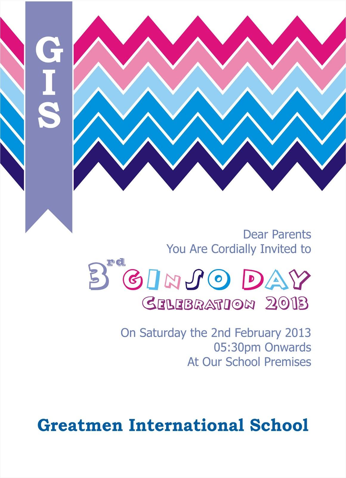my creative invitation cards   annual day card