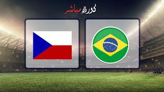 مشاهدة مباراة البرازيل وجمهورية التشيك بث مباشر 26-03-2019 مباراة ودية