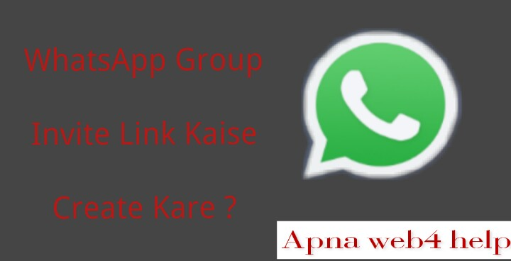 WhatsApp Group Invitation Link Kaise Create Kare apna web4 help