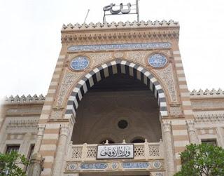 وزارة الأوقاف تعيين أئمة مساجد 2017