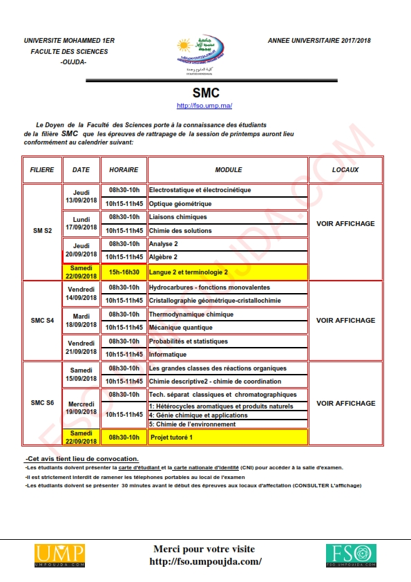 SMC : Calendrier des examens de rattrapage de la session de printemps 2017/2018