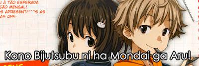Kono Bijutsubu ni wa Mondai ga Aru!