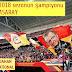 Galatasaray 1 Göztepe 0 GALATASARAY ŞAMPİYON OLDU