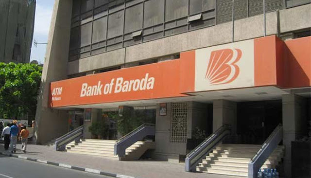 Bank of Baroda Document Scanning Process