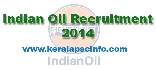 Indian Oil Recruitment through UGC-NET, Indian Oil Corporation Limited (IOCL) Recruitment of Marketing and HR Professionals through UGC-NET Exam of Dec 2014