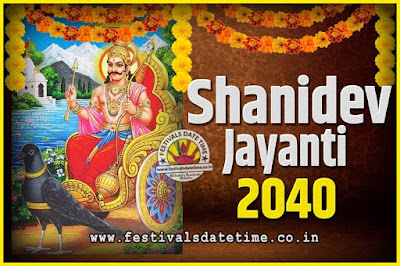 2040 Shani Jayanti Pooja Date and Time, 2040 Shani Jayanti Calendar
