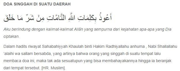 Download Bacaan Doa Ketika Singgah Di Suatu Tempat Sunnah