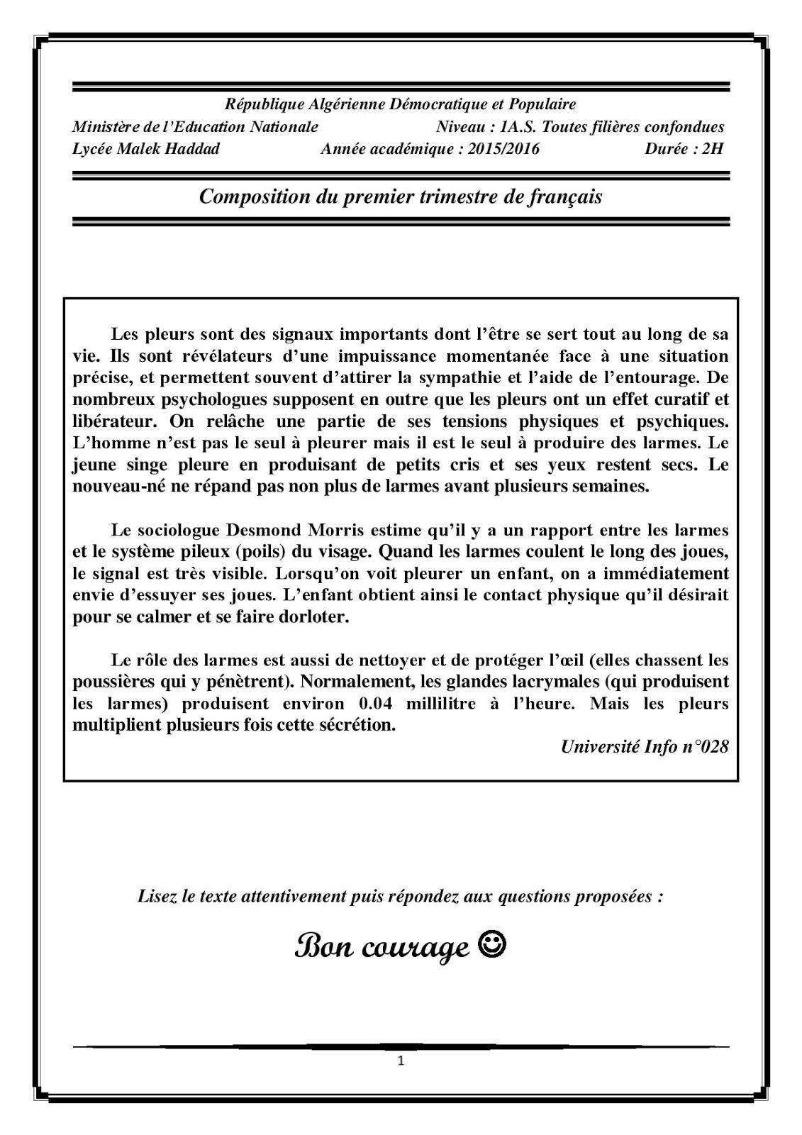 coposition de premier trimestre de français