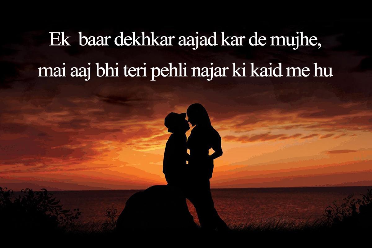 Love Quotes in Hindi hindi shayari hindi wallpaper two line hindi quotes love wallpaer