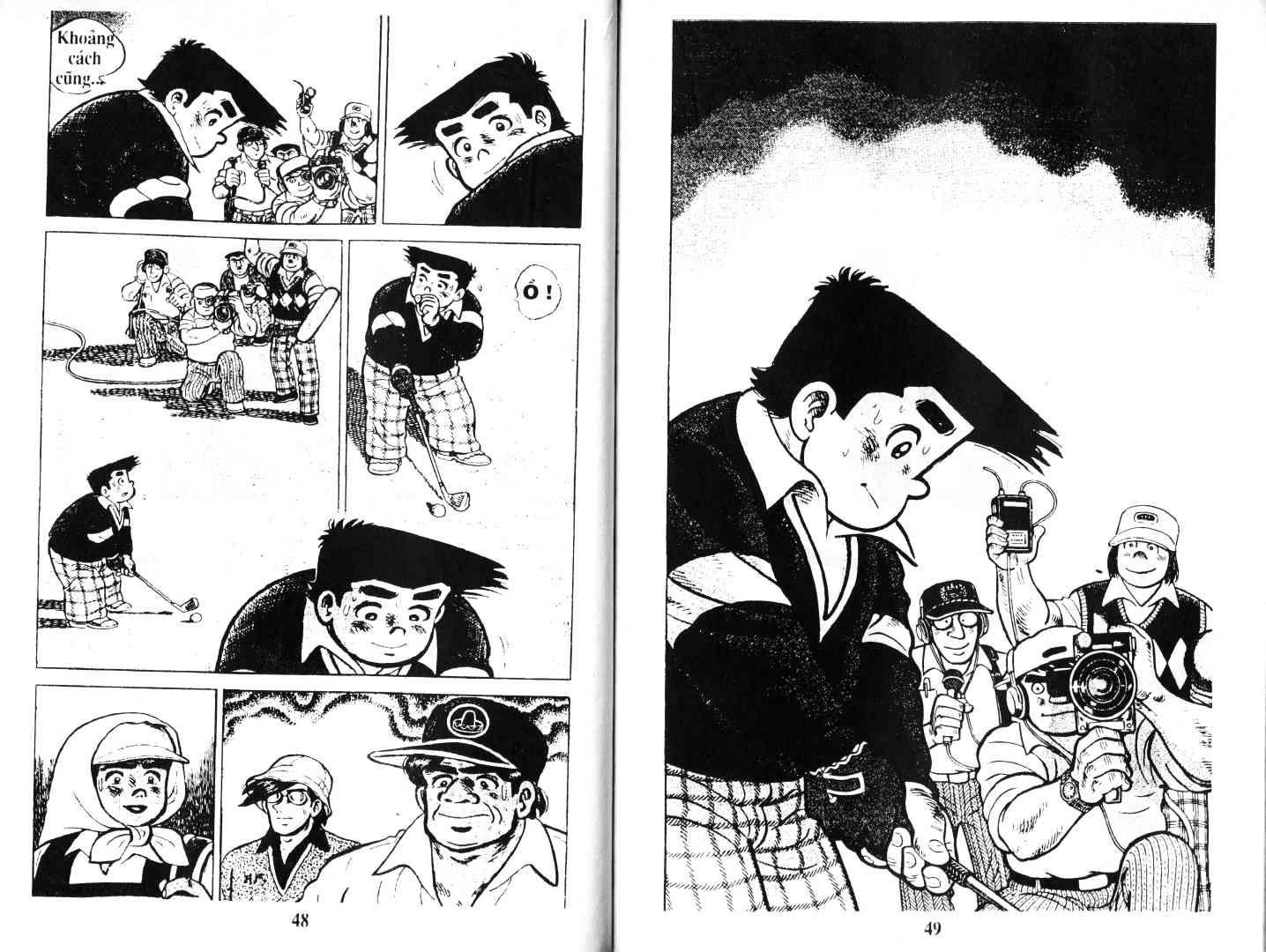 Ashita Tenki ni Naare chapter 43 trang 21