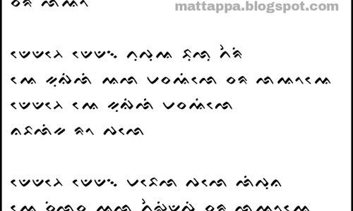 Lirik Lagu Bugis Sara Lao