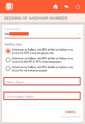 how to link aadhaar with bank of baroda online