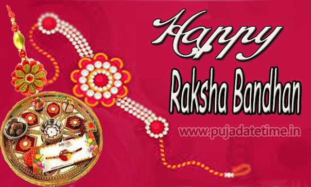Happy Raksha bandhan Wallpaper,