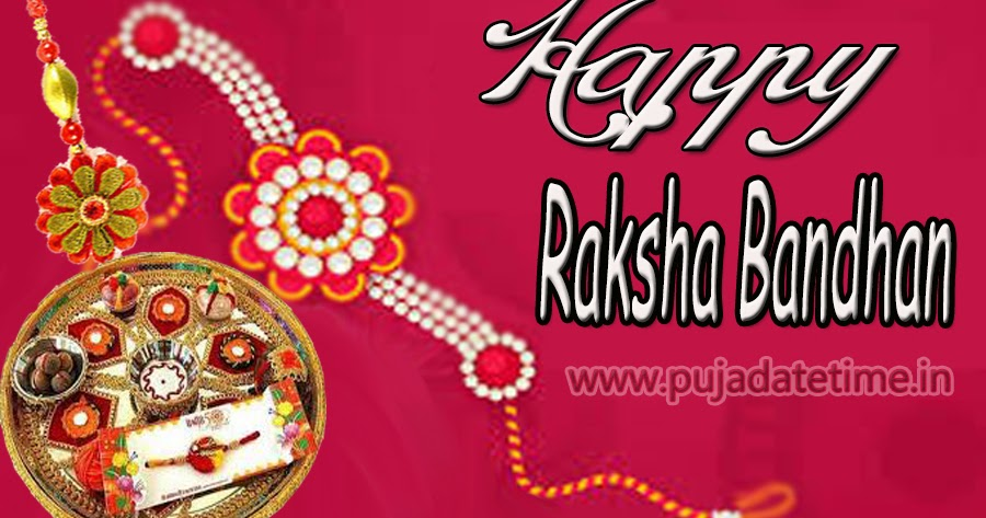 Happy Raksha Bandhan Wallpaper Hd Wallpaper Image