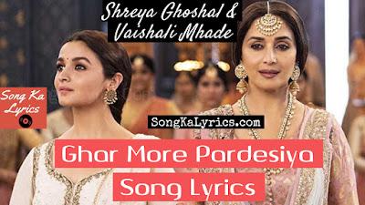 ghar-more-pardesiya-lyrics-madhuri-dixit-alia-bhatt-kalank-2019