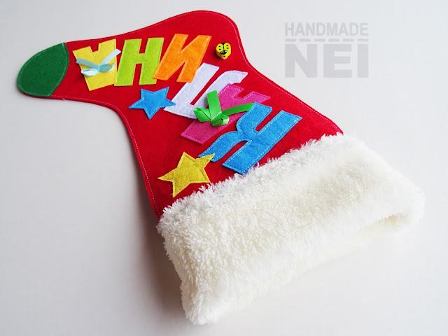 """Handmade Nel: Коледен чорап с име """"Калина"""""""