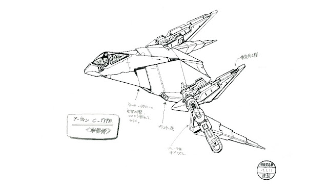 Nintendo libera manual de Star Fox 2 (SNES) com artes