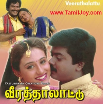 Download Tamil New Songs Free Download Mp3 Isaimini Gif