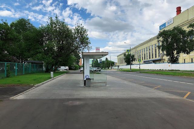 3-я Хорошёвская улица