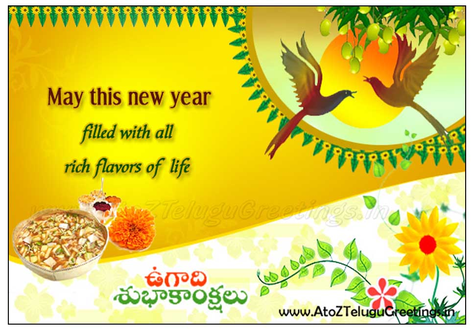 telugu new year ugadi festival wishes and quotations