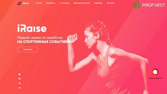 IRaise: обзор и отзывы о iraise.biz (Проект платит)