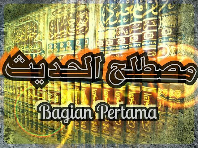 Al-Mutasyabih