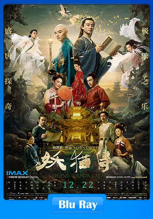 Legend of the Demon Cat 2017 UNCUT 720p BluRay Dual Audio Hindi China X264 | 480p 300MB | 100MB HEVC