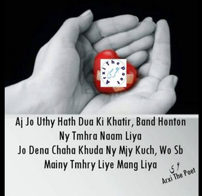 Romantic sad poetry sad wallpapers urdu english poetry