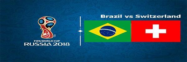 موعد مباراة البرازيل وسويسرا اليوم الاحد 17-6-2018