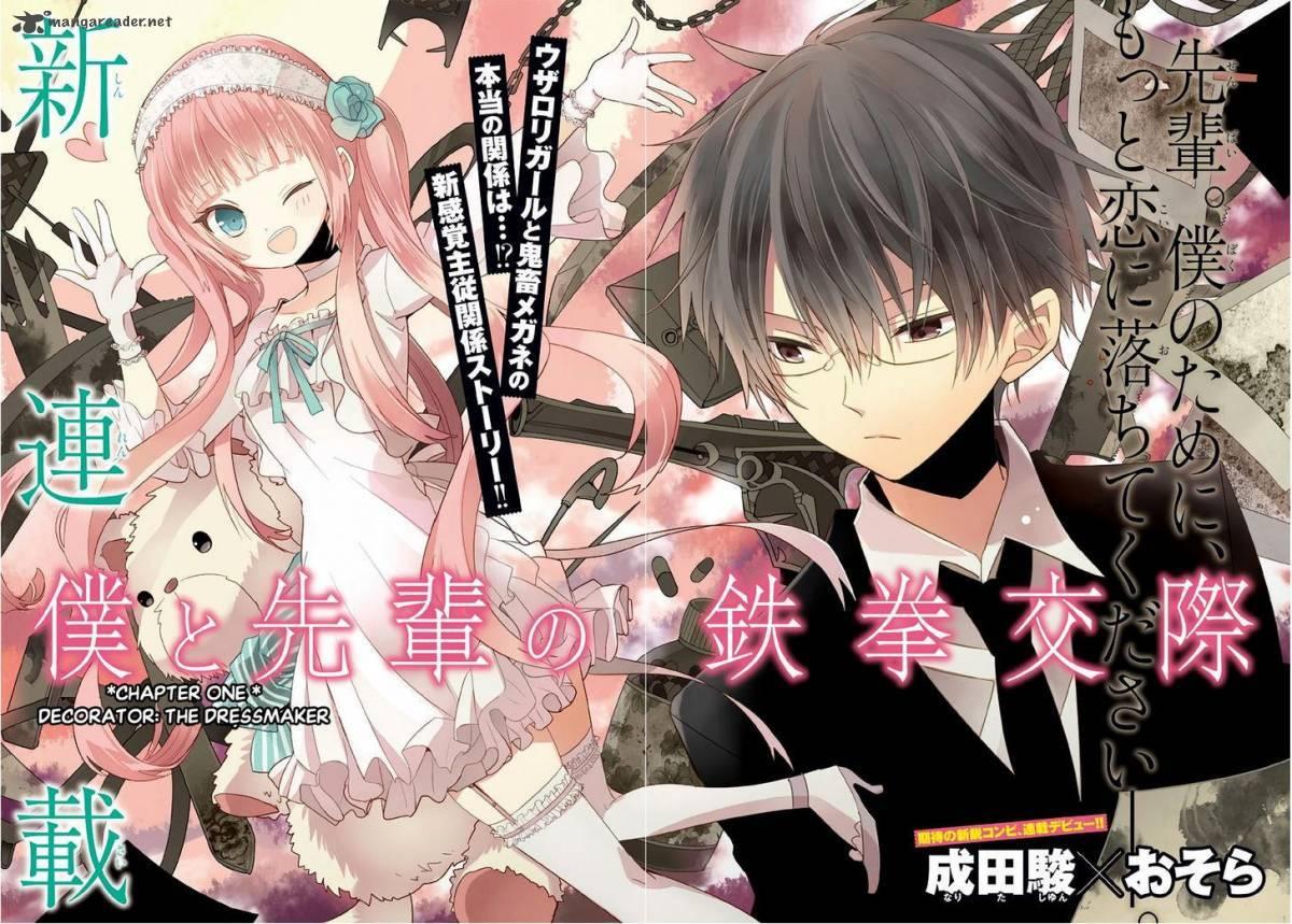 Genres comedy mystery romance shoujo authors narita shun story osora art serialization comic gene score 7 11