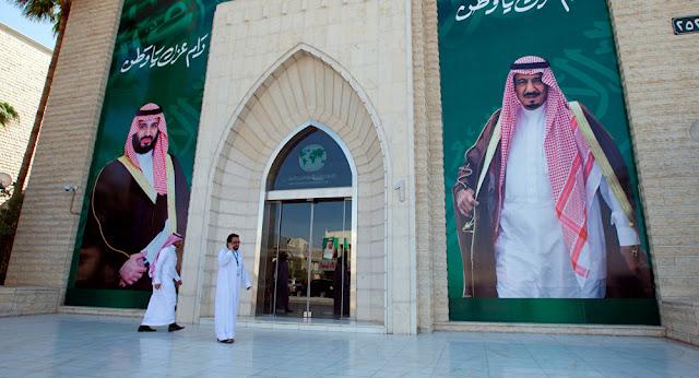 القصر-الملكي-السعودي