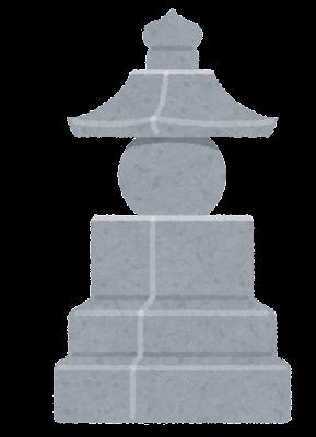 五輪塔のイラスト