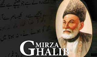 Best Of Shayari By Mirza Ghalib