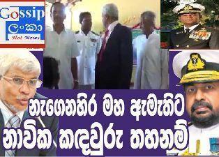 Navy wants action be taken against EP CM Nazeer